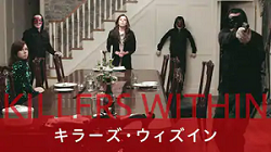KILLERS WITHIN キラーズ・ウィズイン