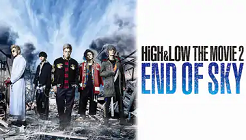 HiGH LOW THE MOVIE 2 / END OF SKY