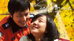 Sad Movie <サッド・ムービー>