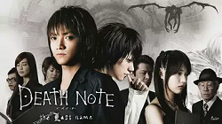 DEATH NOTE デスノート the Last name